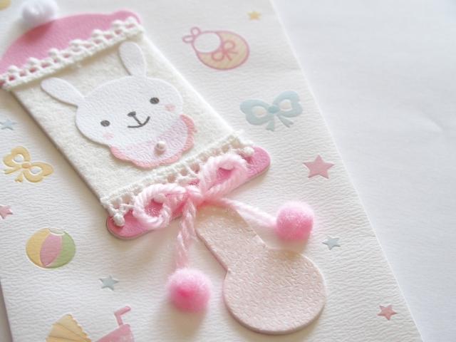 女の子の赤ちゃん用品
